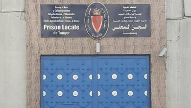 على طريقة أفلام الأكشن سجين يتمكن من الفرار من سجن طنجة 8