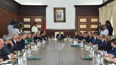 المجلس الحكومي يصادق على مقترح تعيينات في مناصب عليا 6