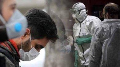 تسجيل 55 إصابة جديدة بفيروس كورونا بالمغرب لترتفع الحصيلة إلى 225 حالة مؤكدة 3