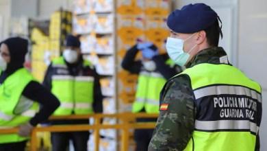 إسبانيا تصادر أدوية كانت متوجهة إلى المغرب 5
