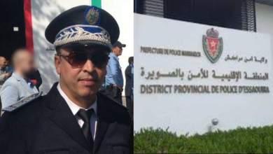 تعيين مصطفى غضفة نائبا لرئيس أمن الصويرة 6
