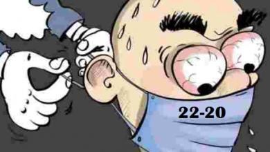 فؤاد السعدي يكتب: المتآمرون على الوطن.. 4