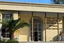 ساعات بعد فراره.. الأمن يعتقل المتهم بقتل شاب بحي المرس 10