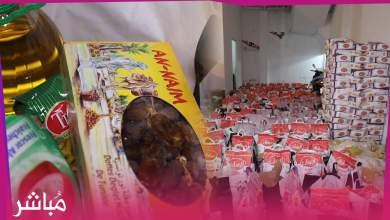 جمعية بطنجة توزع مواد غذائية على مئات الأسر المعوزة 4