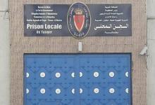 """إدارة """"ساتفيلاج"""" تنفي مزاعم بشأن عدم إبلاغ عائلة سجين بوفاته إلا بعد مرور شهر عليها 11"""