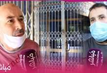 مقاهي بطنجة رفضت استئناف عملها عبر خدمة emporter وتنتظر رفع الحجر الصحي 9