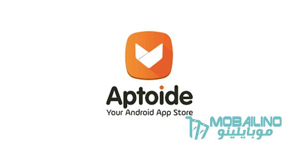 شرح وتحميل متجر ابتويد Aptoide لتنزيل التطبيقات والألعاب