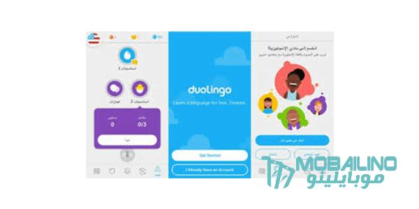 تطبيق دولينجو Duolingo لتعلم اللغات