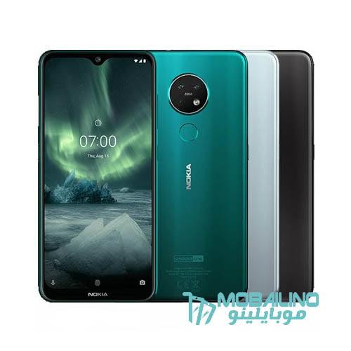 ألوان هاتف Nokia 7.2