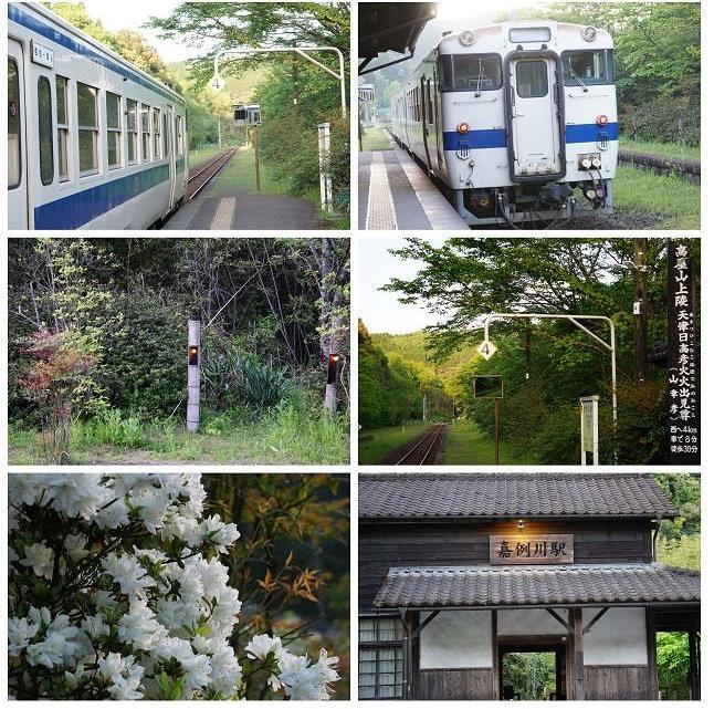 懐かしき故郷感あふれる「嘉例川駅」