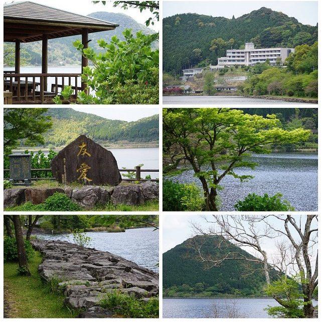 「藺牟田池自然公園」の心和む風景を楽しむ