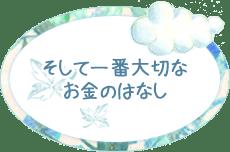 staff_39