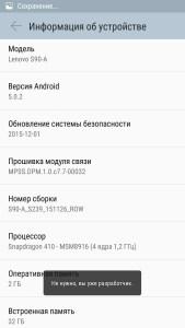 screenshot_2016-06-18-10-02-56-720