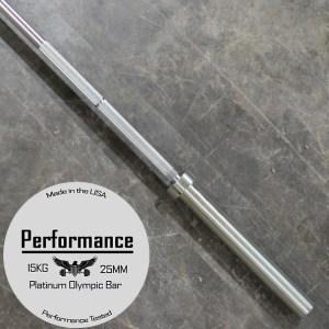 performanceladies