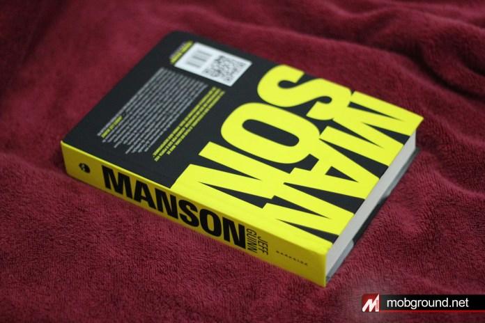 manson_10
