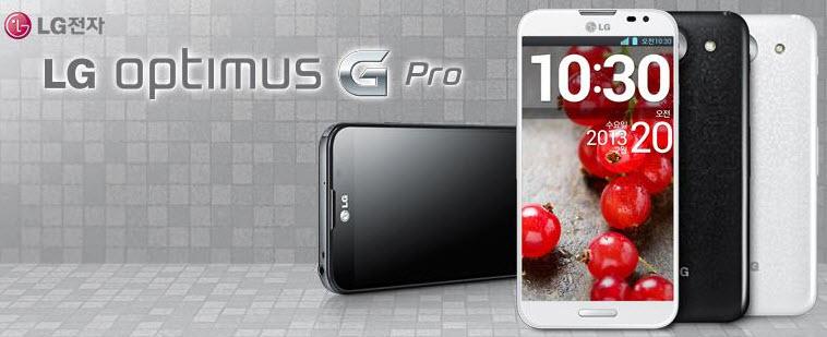 LG Optimus G Pro_Banner