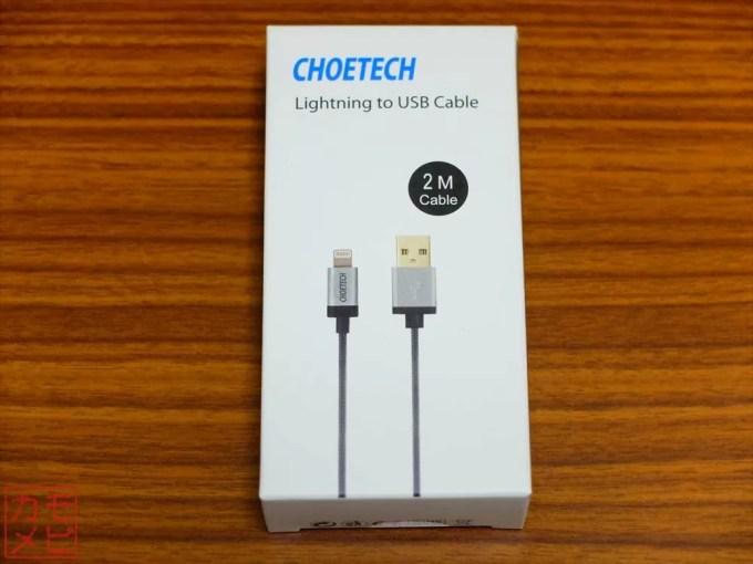 CHOETECH_LightningCable