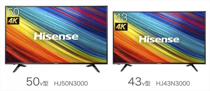 Hisense4K201705