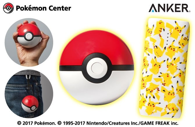 Pokemon_Anker_Battery