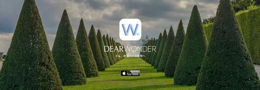dearwonder