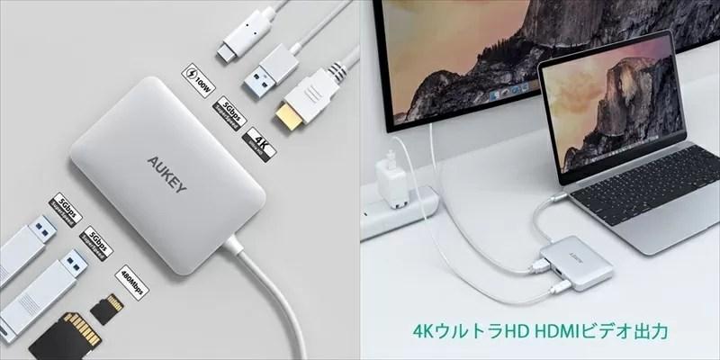 AUKEY(オーキー) HDMI/USB 3.0/カードリーダー等7ポートを搭載するバススルー式のUSBtypeCハブ CB-C59
