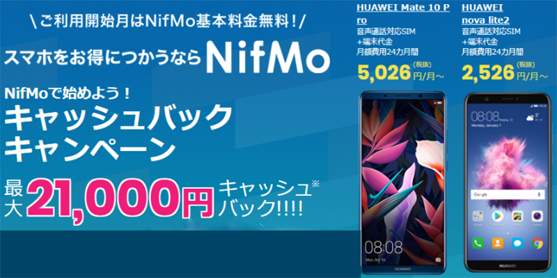 ニフモ NifMo ZenFone5 ( ZE620KL ) ZenFone5Q