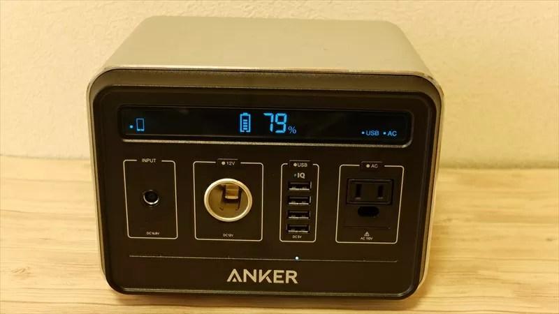 AnkerのPowerHouseをレビュー