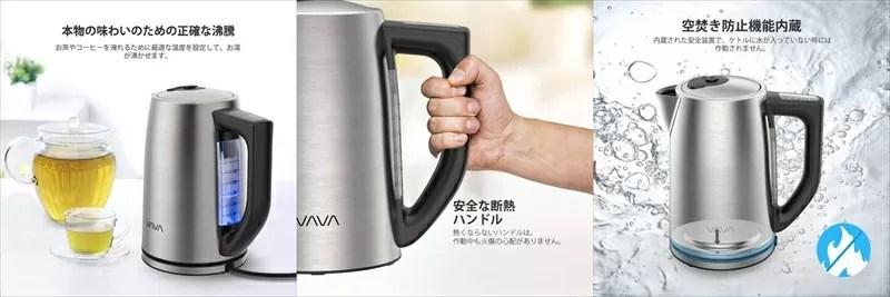 妊婦や乳児が安心して飲むことができるBPAフリーの素材で作られた電気ケトル『VA-EB015』