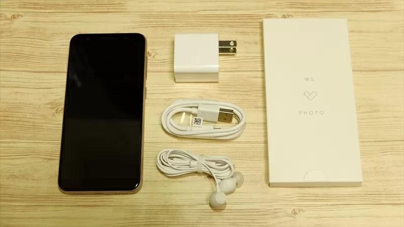 ZenFoneMaxM1
