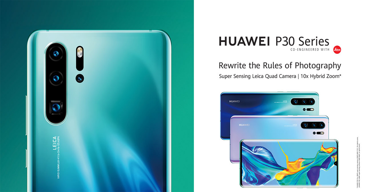 Huawei P30の商品画像