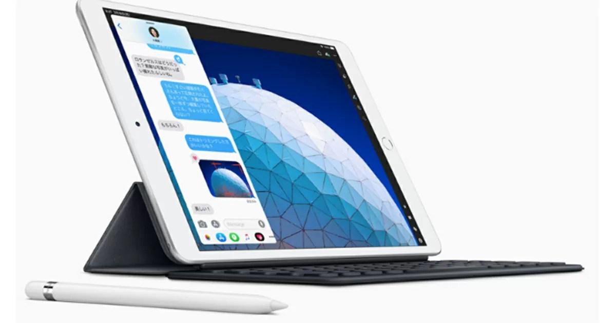 AppleのiPad Air(2019)