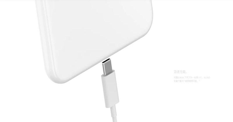 急速充電規格USB PD2.0に対応