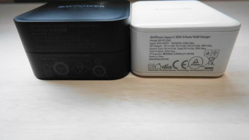 RAVPower『RP-PC133』 とRP-PC060本体比較
