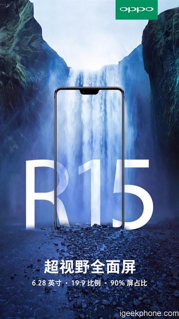 OPPO R15 kommer få formatet 19:9 tillsammans med en läpp