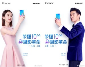 Huawei Honor kommer hålla ett event 19e april