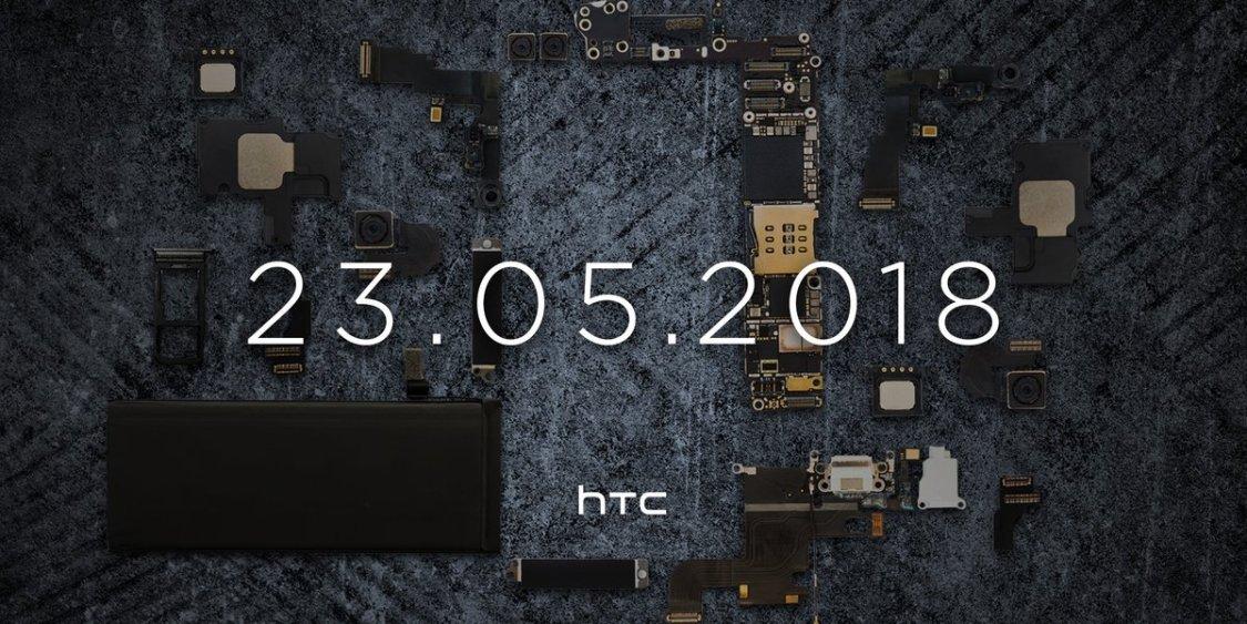 Bekräftat: då presenteras HTC U12+