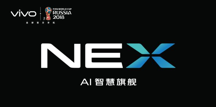 Vivo skickar ut ny teaserbild för NEX – bekräftar 256 GB