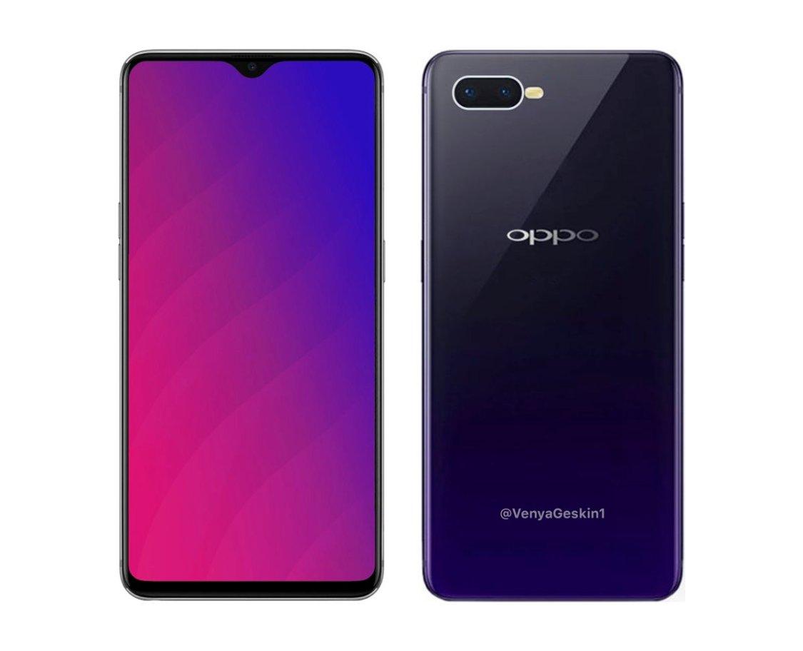 Geskin: här är OPPO F9, världens första mobil med 10 GB RAM!