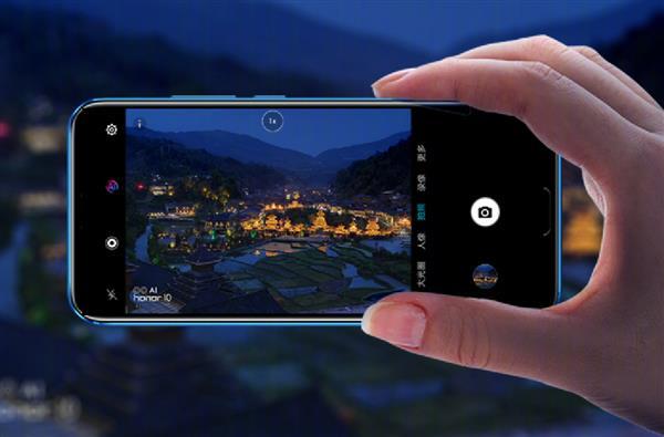 Här är Honor 10 GT – företagets första mobil med 8 GB RAM
