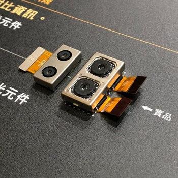 Sony-Xperia-XZ3-camera-module.jpg