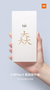 Xiaomi-Mi-Max-3-launch-day.jpg