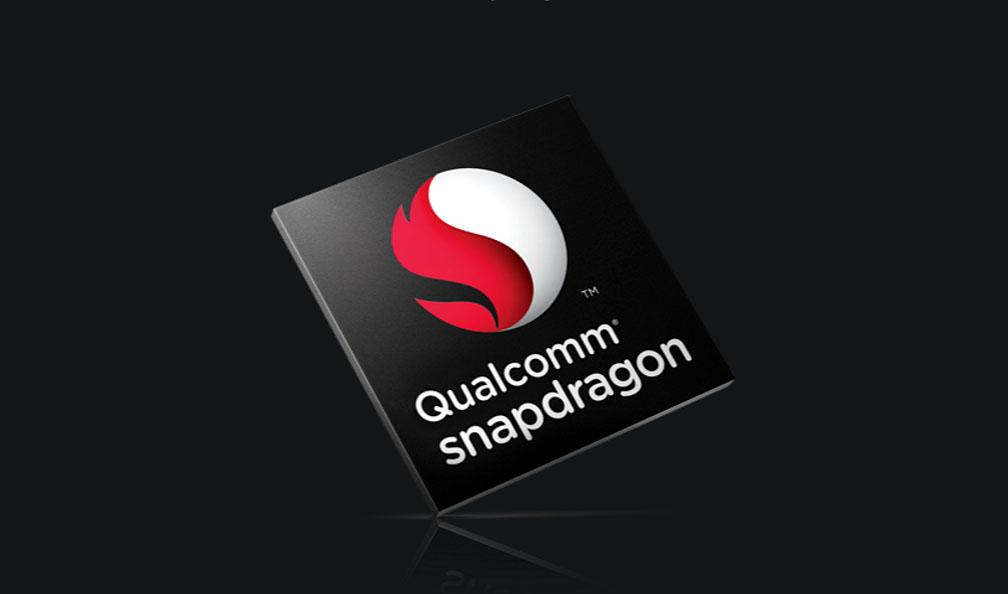 Här är Qualcomm Snapdragon 670!