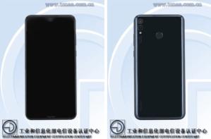 Lådan till Huawei Honor 8X läcker ut på nätet