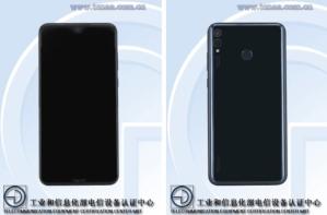 Huawei Honor 8X Max kommer få en 7,12 tumsskärm!