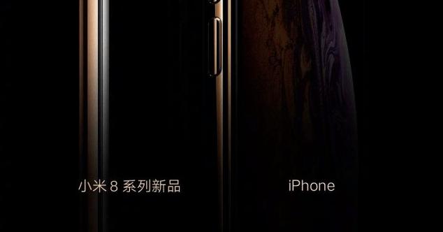 Xiaomi Mi 8 Youth kommer i guld!