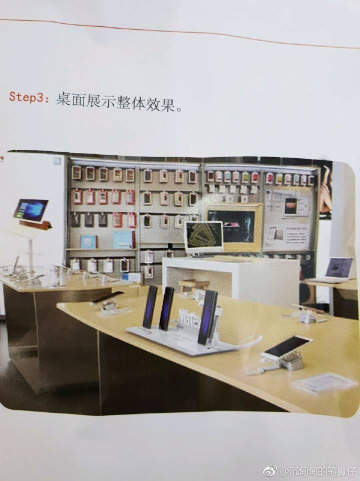 Huawei Mate 20 Stylus dyker upp
