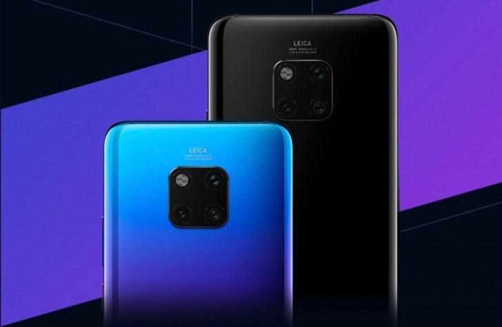 Huawei Mate 20 Pro har en speciell yta för bättre grepp