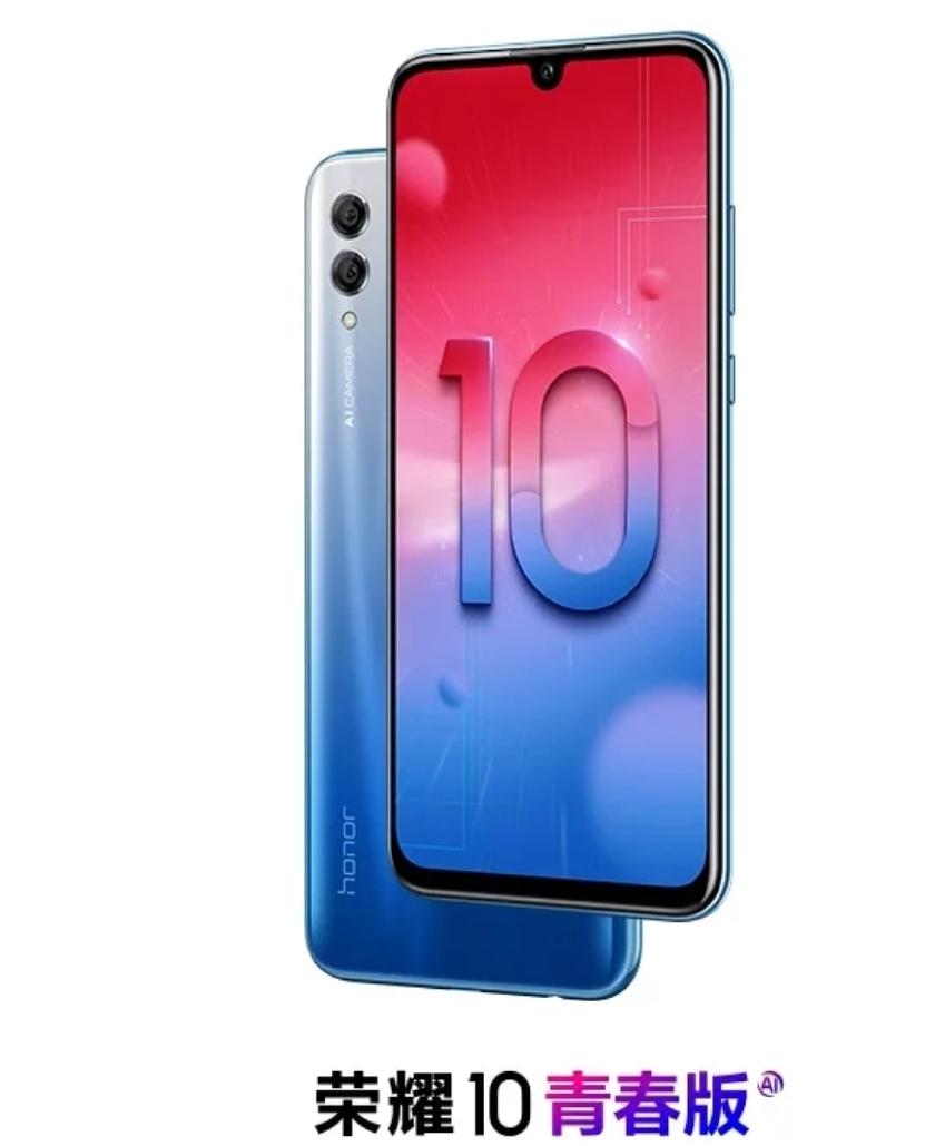 Pressbild på Huawei Honor 10 Lite