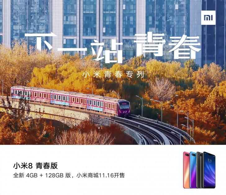 Snikmodell av Xiaomi Mi 8 Lite på ingång