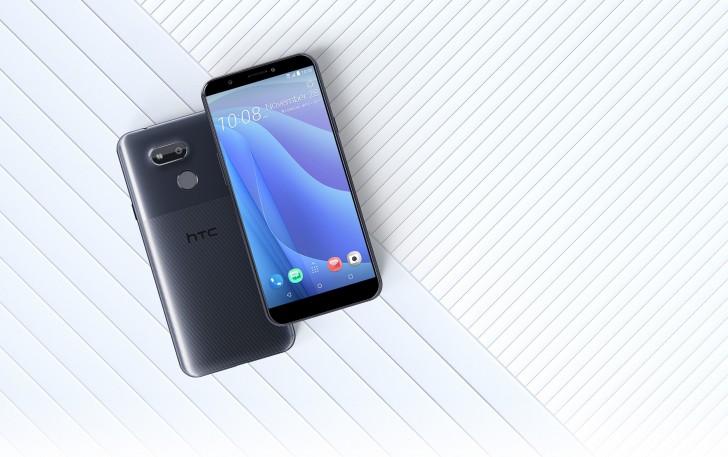 Här är HTC Desire 12s!